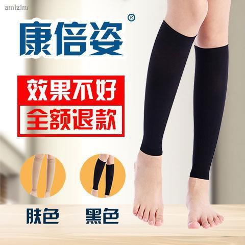 ┋靜脈曲張襪女男彈力襪二級三級醫療型小腿襪治療型護腿康倍姿