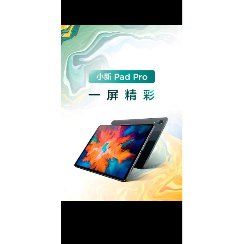 聯想 小新Pad Pro 11.5英寸 影音娛樂辦公平板電腦 萊茵認證  2.5k OLED屏 6GB+128GB 灰