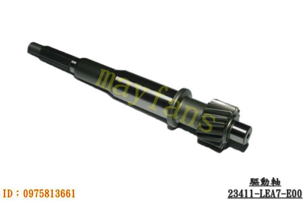 《光陽原廠》驅動軸 23411-LEA7-E00 NIKITA DOWNTOWN K-XCT J300 SHADOW