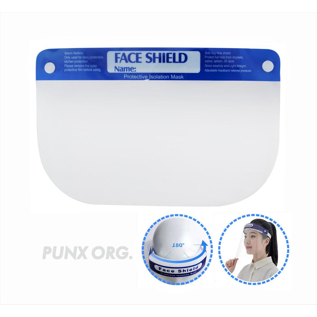 ORG | PUNX 21SS FACE SHIELD 高量能防護防疫面罩 (大人面罩/兒童面罩)【 PUNX 】