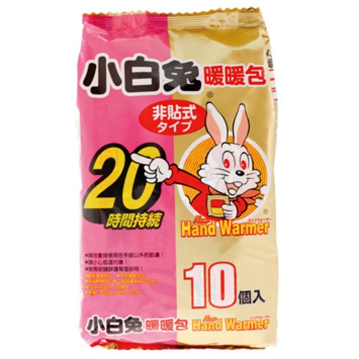小白兔20H手握式暖暖包(30入)