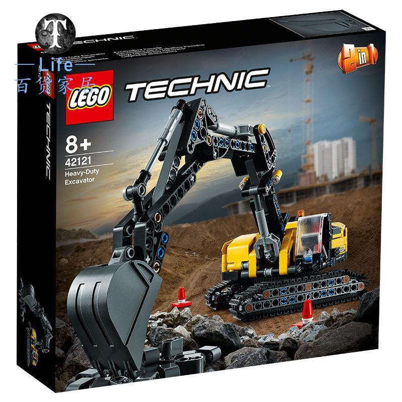 【正品保障】樂高(LEGO)積木Technic機械組玩具42121重型挖掘機Life 百貨家居^&^