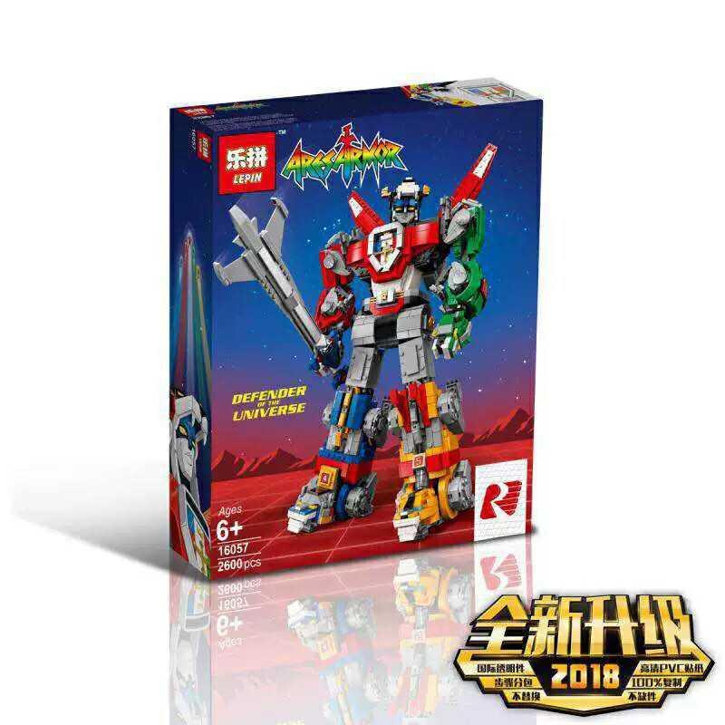 💜積木雜貨屋💜  王牌83034 樂拼16057 百獸之王機甲  IDEA系列 LEGO-21311同款 相容積木