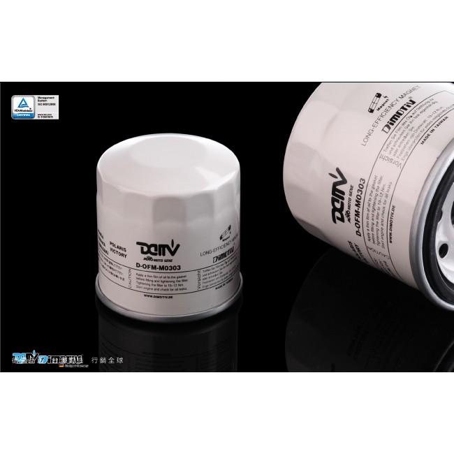 【R.S MOTO】HONDA 機油芯 DMV CBR250R CBR250RR CRF450R VFR800