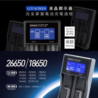 18650 26650 雙槽充電器 26500 適用 智雲Z1 USB風扇電池 3號電池 4號電池 鎳氫電池 Cr123 台中市