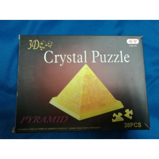 3D立體閃光金字塔水晶玩具拼圖積木(38塊拼裝積木)建築自裝拼裝拼圖 台中市