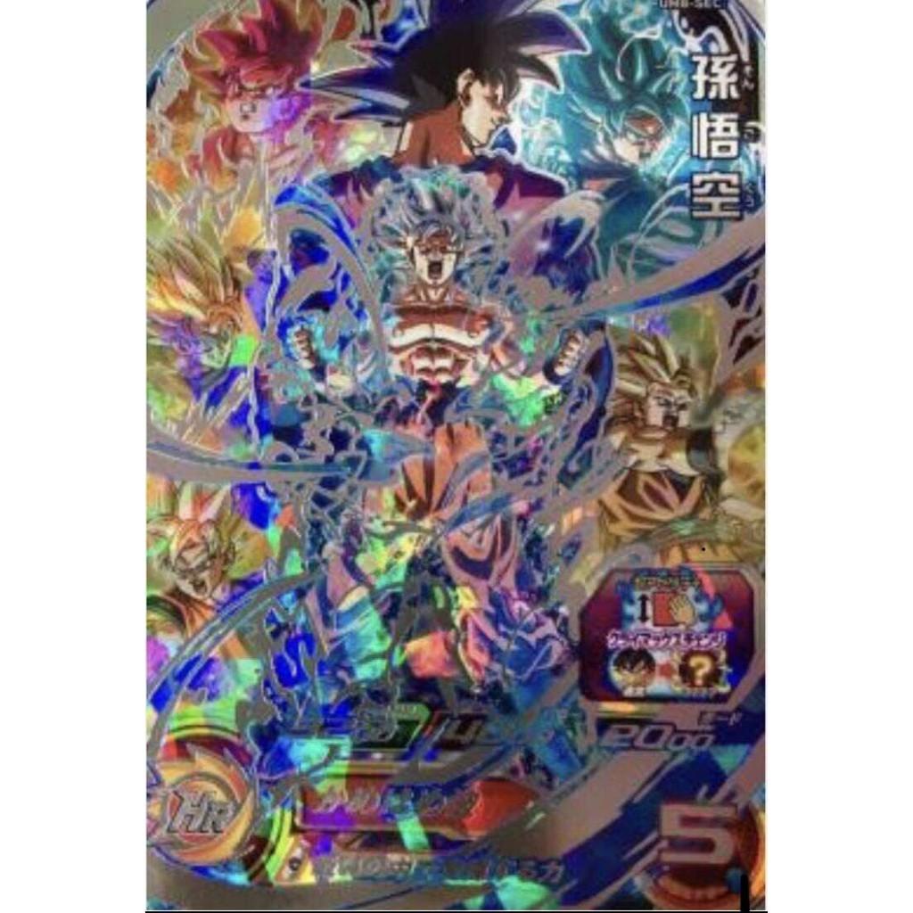 超級七龍珠英雄卡 孫悟空 / Super Dragon Ball Heroes UM8 SEC UM8-SEC