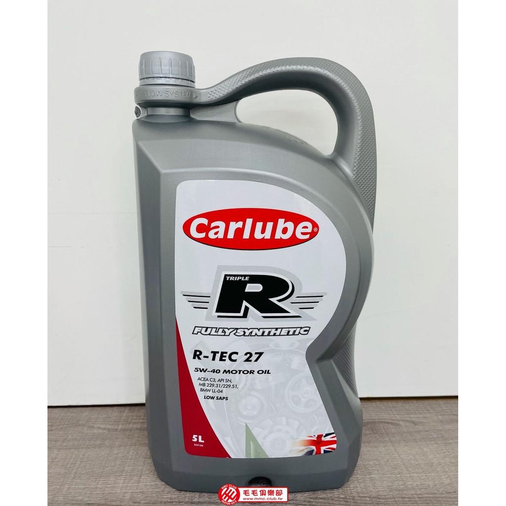 毛毛俱樂部 - 總部 🚗 英國 Carlube 5W40 C3 (PD)全合成機油 ( 5公升包裝 )