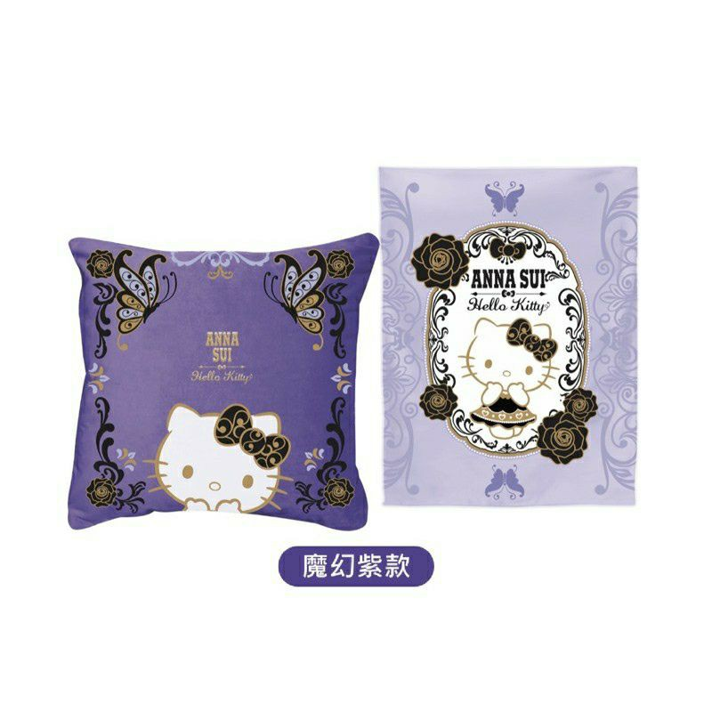 現貨~7-11 anna sui&hello kitty抱枕保暖毯