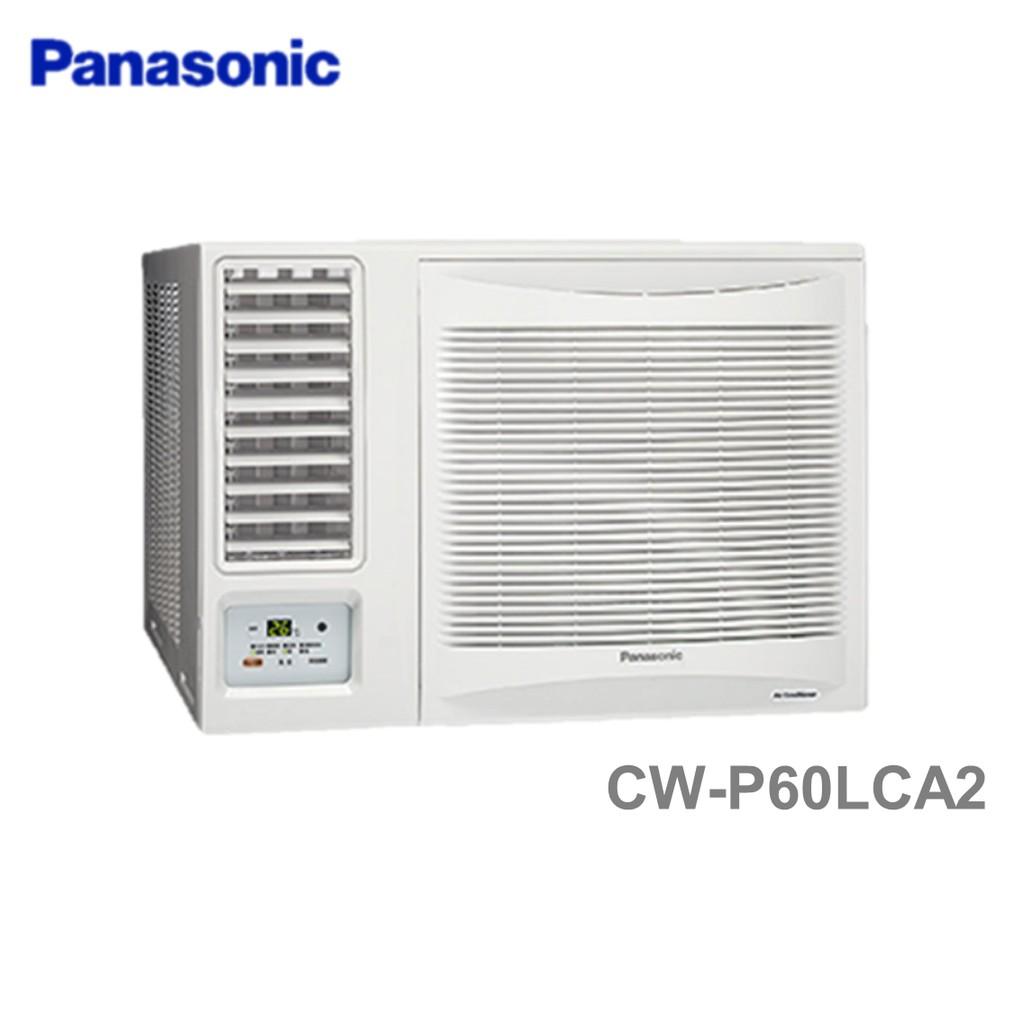 Panasonic 國際牌 10-11坪 窗型 左吹式 變頻 冷專 冷氣 CW-P60LCA2