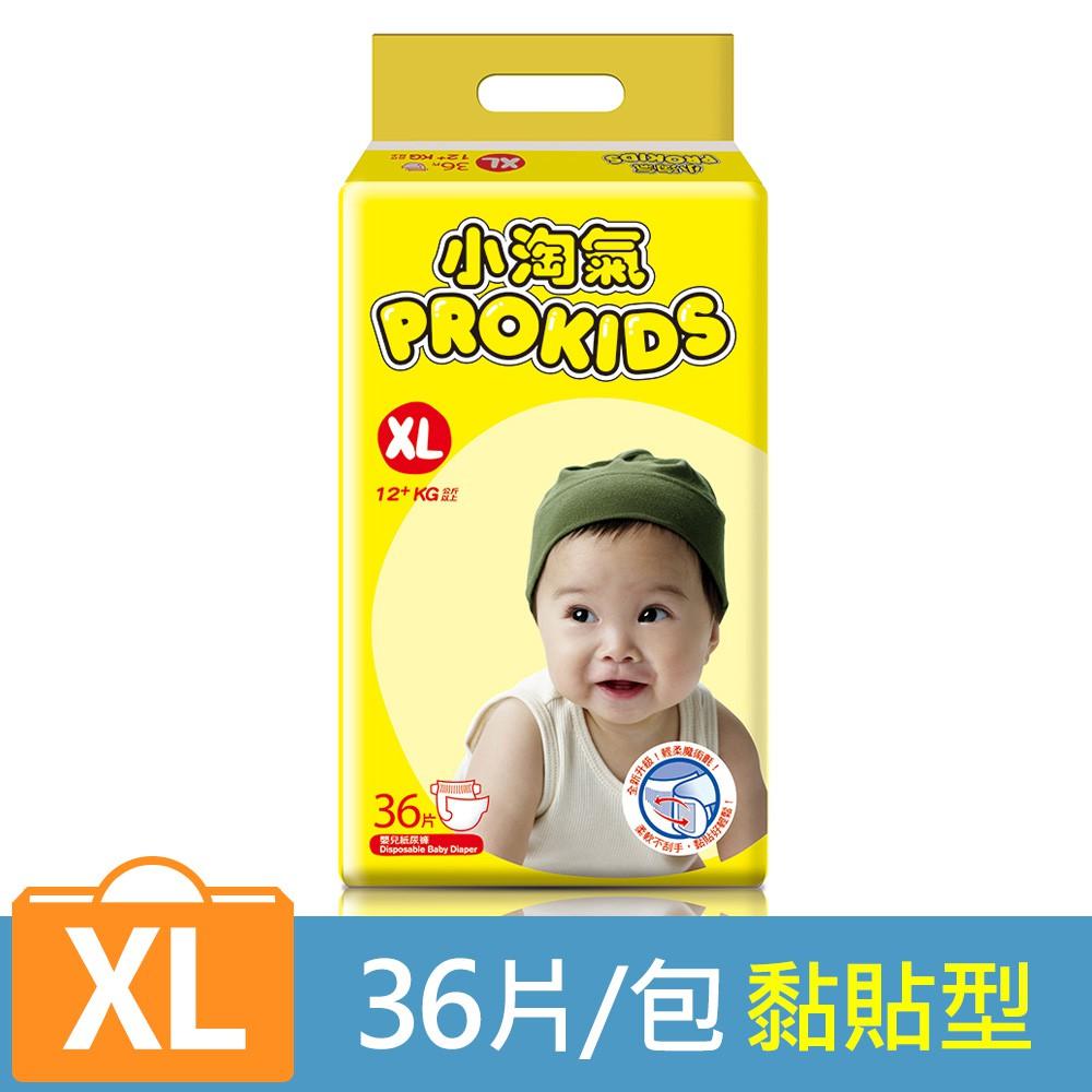小淘氣 透氣乾爽嬰幼兒紙尿褲 XL (36片/包)