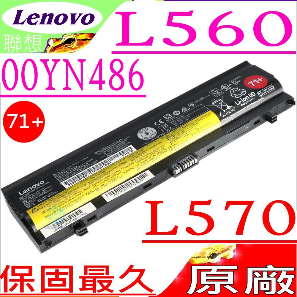 Lenovo L570 電池 (原廠) 聯想 L560 00NY486 00NY489 SB10H45074 71+