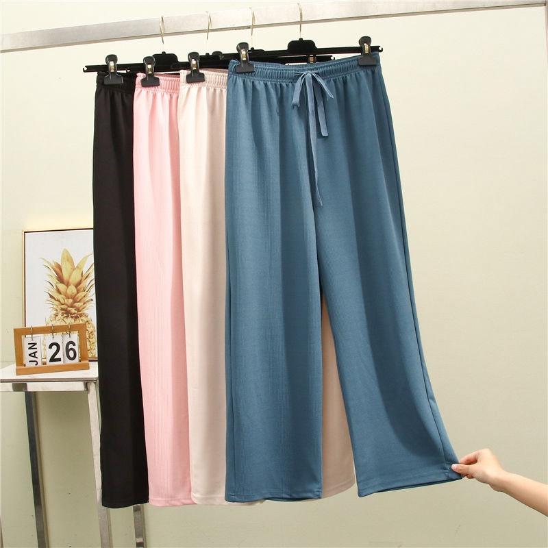 [現貨] 女 韓版ins鬆緊高腰顯瘦垂墜感寬褲 寬鬆薄款冰絲拖地休閒長褲 直筒長褲