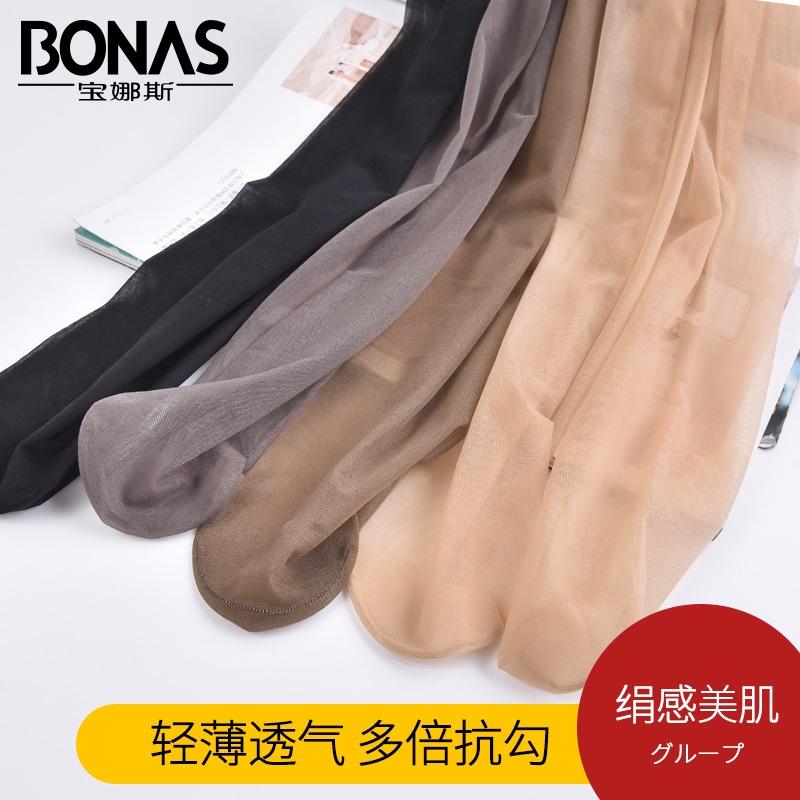 寶娜斯連褲襪春夏超薄絲襪女肉色性感隱形透氣肉色廠家褲襪批發