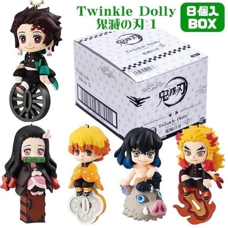 BANDAI 鬼滅之刃Twinkle Dolly 整套五款入