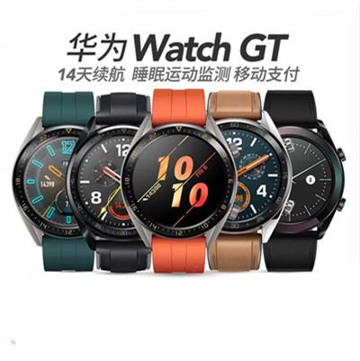 二手華為手錶WATCH GT 智慧手錶  智能運動多功能NFC時尚雅緻活力款gt手錶 DFUG