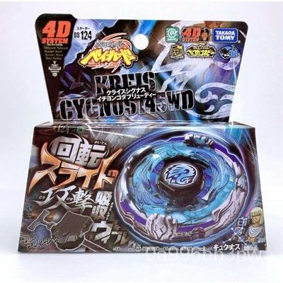日本TOMY多美Beyblade合金星座戰鬥玩具陀螺BB124 妙妙雜貨商城