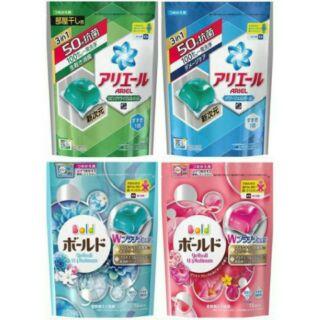 現貨 新款 日本洗衣球48入日本P&G 日本洗衣膠球 嘉義縣