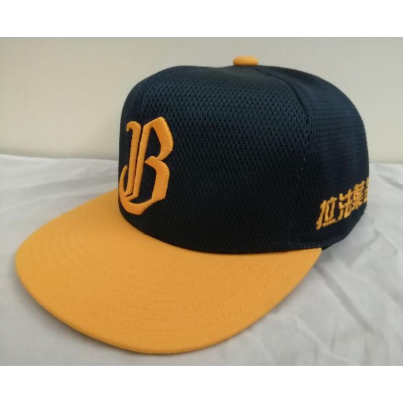 中華職棒 Cpbl 中信兄弟 球員版棒球帽 全封帽