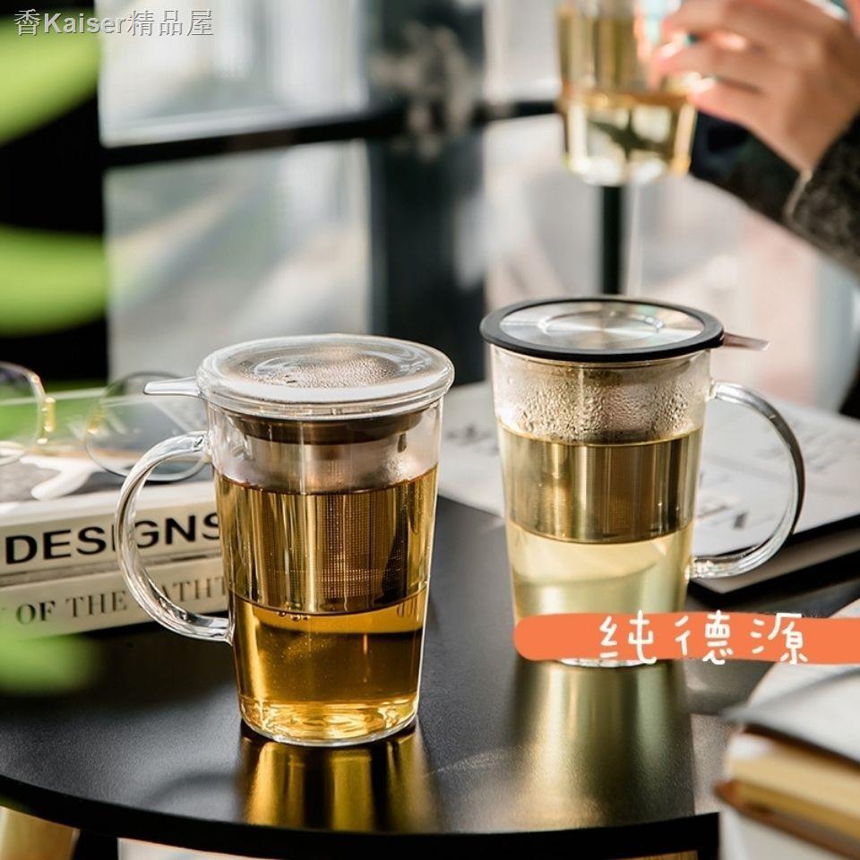 ۩☼玻璃茶杯不銹鋼濾網耐熱泡茶杯辦公室家用精致輕奢懶人單人泡茶