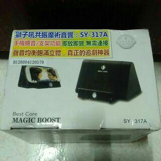 手機感應式喇叭 智能無線喇叭 感應音箱 臺中市
