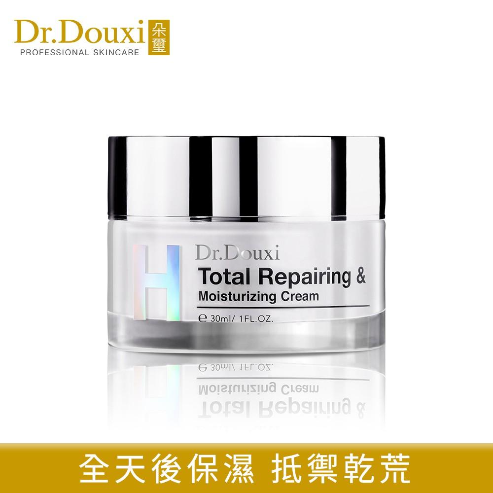 Dr.Douxi 朵璽 全效煥能保濕凝霜 30ml (H系列) 保濕 官方旗艦店
