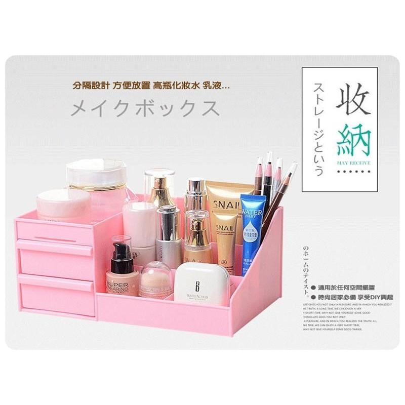 抽屜化妝收納盒 超商配送限購2個 創意桌面保養品化妝品飾品小物整理盒 抽屜式收納架 分隔分層置物盒 精品社