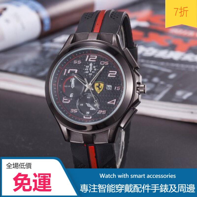 商城推薦💕【現貨】熱賣新款Ferrari法拉利汽車GT矽膠皮帶手錶大奔手錶 男士韓版時尚商務休閒皮帶