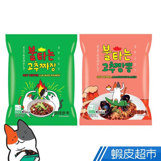 韓國火辣貓 青陽辣椒麵 (炒碼麵/炸醬麵) 眾韓國網紅開箱爆款 韓國泡麵 現貨 蝦皮直送