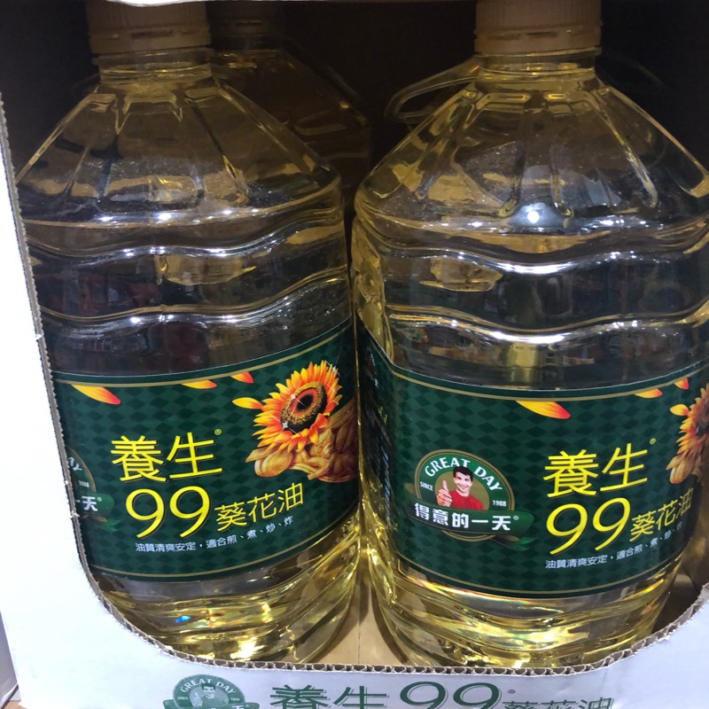得意的一天養生99葵花油5公升
