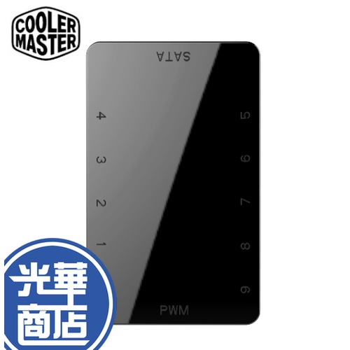 Cooler Master 酷碼 Master PWM HUB 1分10 風扇集線器 磁吸式 SATA供電