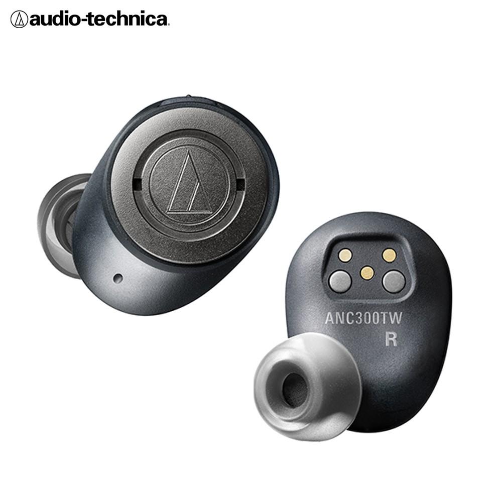 鐵三角 ATH-ANC300TW 抗噪真無線耳機 廠商直送 現貨