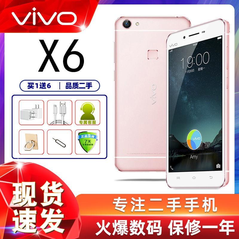 二手手機vivox6全網通4G指紋8核雙卡2安卓智能便宜低價清倉手機
