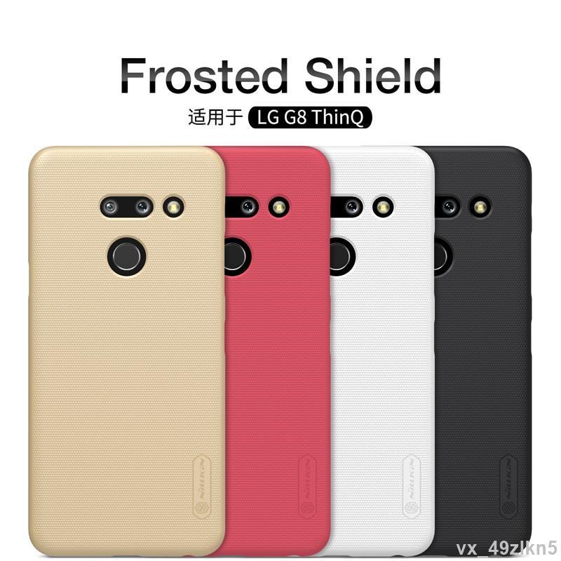 💛 LG 手機殼 保護套 0528# 耐爾金LG G8ThinQ磨砂護盾防摔保護套G8手機PC硬殼防刮防滑G8外殼