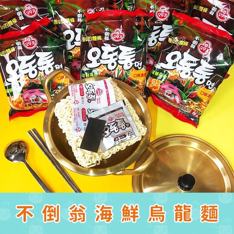 韓國 不倒翁海鮮風味烏龍拉麵 單包入 昆布 海鮮 烏龍麵 消夜 120g/包 現貨 泡麵