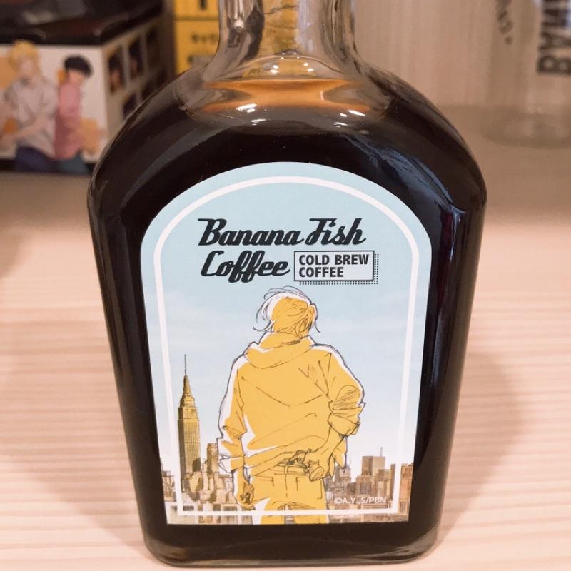 全新現貨~ banana fish バナナフィッシュ 戰慄殺機 香蕉魚 咖啡 カフェ 玻璃 coffee