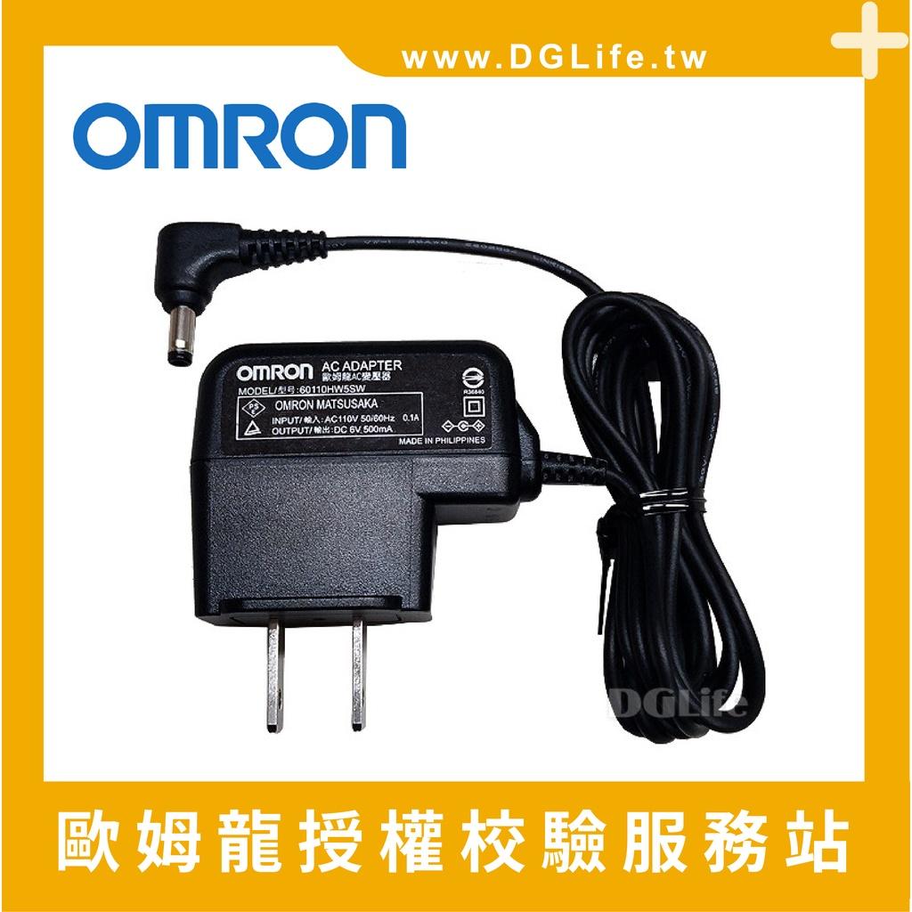 OMRON 歐姆龍 血壓計專用 原廠變壓器(適用HEM7320,HEM7310,JPN600,HEM8712)