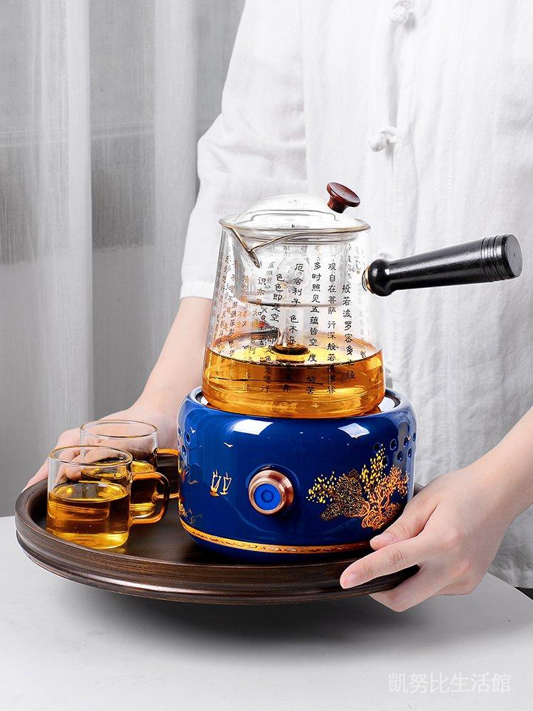 現貨 電陶爐煮茶器玻璃泡茶壺自動蒸茶壺耐高溫蒸汽燒水壺套裝加厚茶具