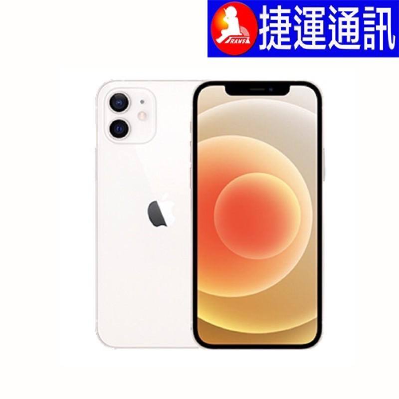 APPLE iPhone 12 mini 64GB/128GB公司貨原廠全新未拆封/現貨快速寄出