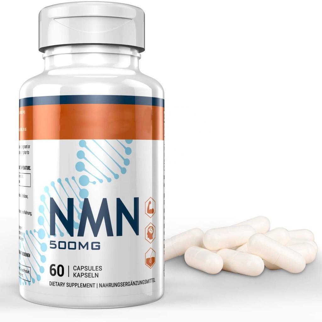 美國NMN30000 500MG煙酰胺單核苷酸NAD補充劑 NMN9000+ 60顆/瓶