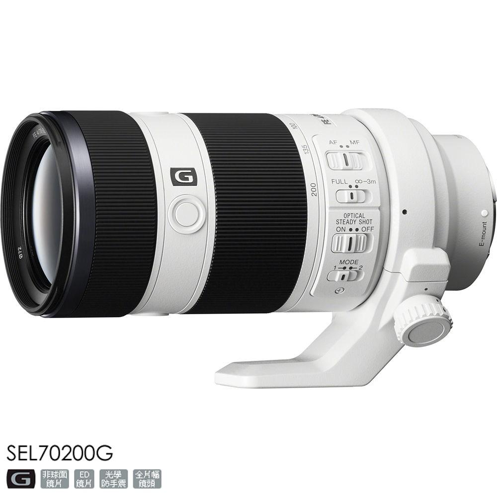 SONY FE 70-200mm F4 G OSS 索尼公司貨 SEL70200G