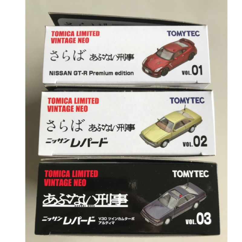 TOMYTEC 危險刑事 01 02 03 Nissan GTR Tomica limited neo 警車