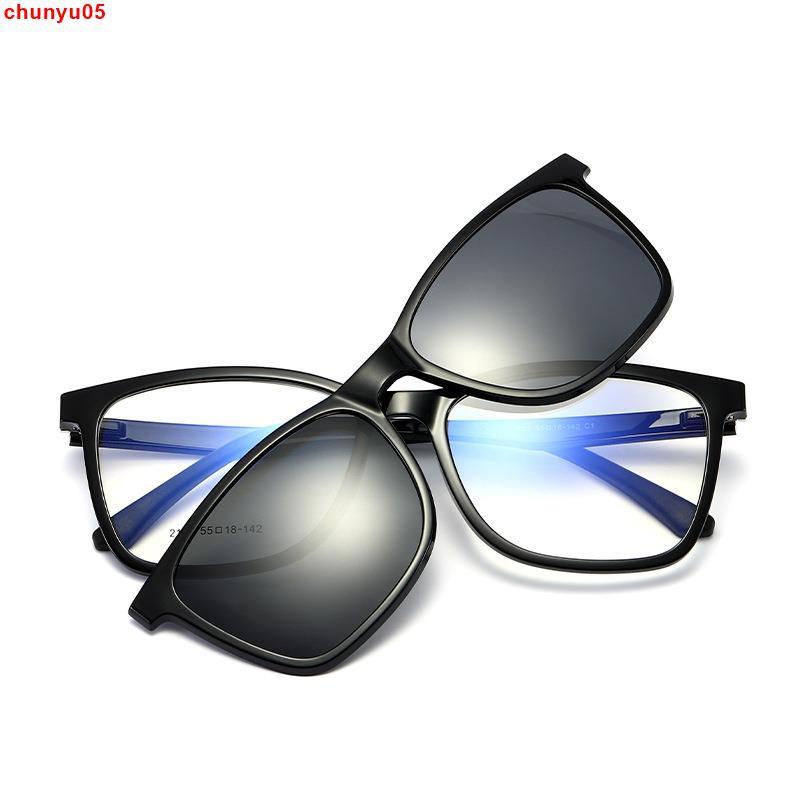 兩用套鏡吸片近視太陽鏡男女磁吸偏光墨鏡夾片式方形復古眼鏡潮1