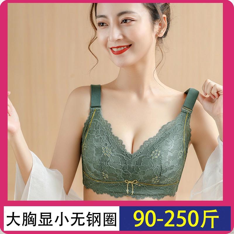 大碼內衣女200斤胖mm薄款聚攏防下垂收副乳全罩杯大胸顯小調整型