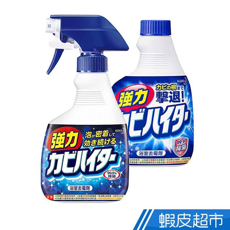 魔術靈 日本原裝去霉劑400ml 噴槍瓶/更替瓶 現貨 蝦皮直送