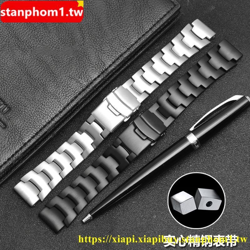 【裱帶批發】適配卡西歐PROTREK鋼帶PRG-260/550 PRW-3500/2500/5100手表帶
