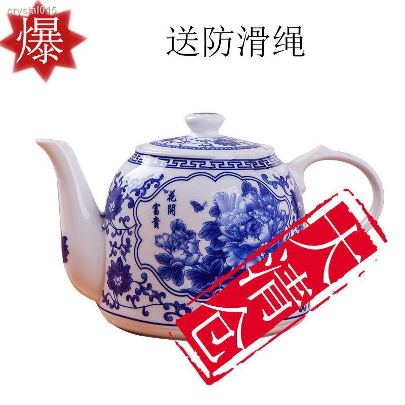 景德鎮陶瓷涼水壺套裝梁壺陶瓷茶壺冷水壺茶具大容量耐熱茶壺套裝