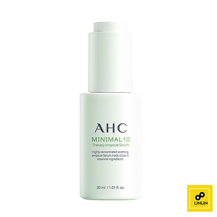 AHC 積雪草修護安瓶精華 30ml