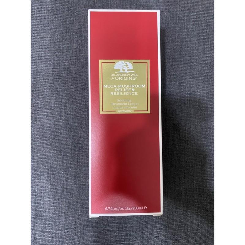 品木宣言 靈芝水200ml(專櫃購入全新 春節特別版包裝)