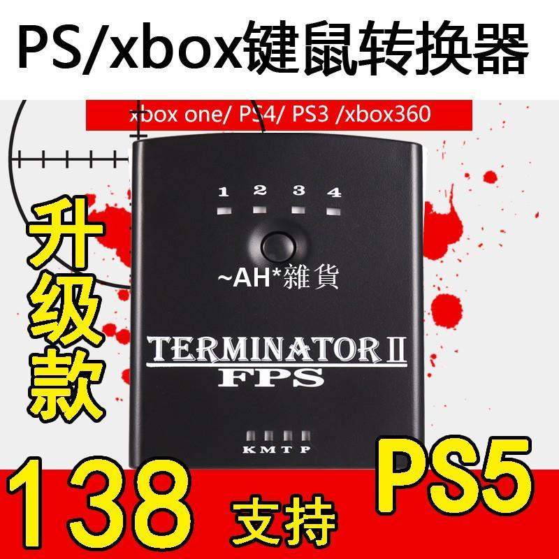 ~【AH*雜貨】㍿●™PS5鍵鼠轉換器PS4鍵盤PS4pro鼠標轉換器xboxone支持PS5配件徐小白